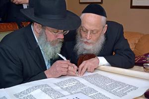 Scribe Torah web