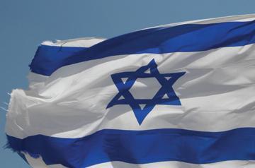 Israel Flag SM News