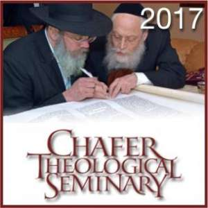 2017 Chafer Theological Seminary Bible Conference